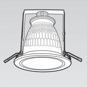 den downlight sino-JY20251